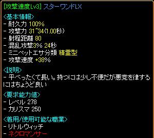RedStone-09.01.07[01]