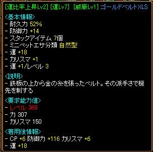 RedStone-09.01.09[00]