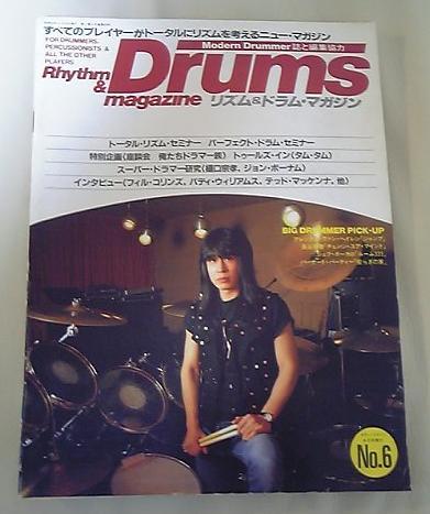drummagazine_no6.jpg