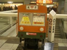 20060103-1.jpg