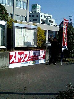 20100119津5