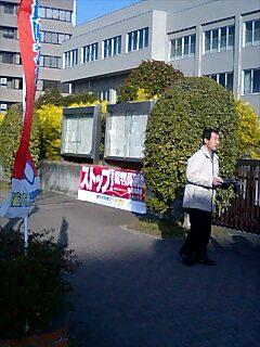 20100119津2