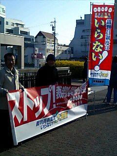 20100119津1