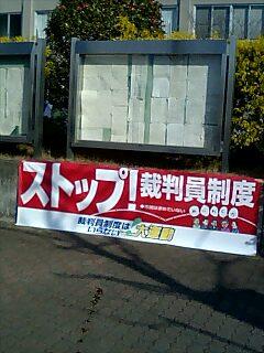 20100119津3
