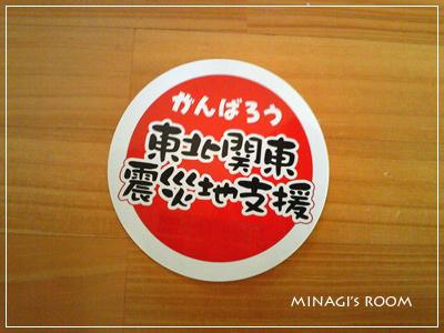 20110403(1) (10) のコピーのコピー
