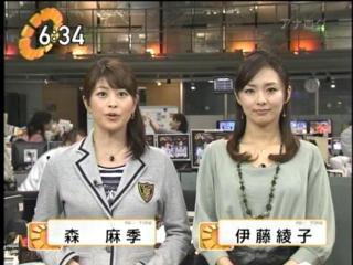 森麻季・伊藤綾子