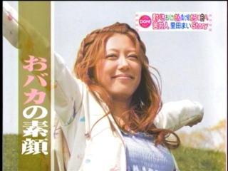 4_SatodaMai_100329035.jpg