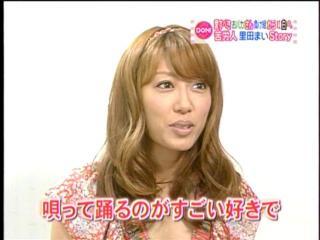 4_SatodaMai_100329038.jpg