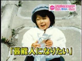 4_SatodaMai_100329070.jpg