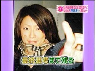 4_SatodaMai_100329074.jpg