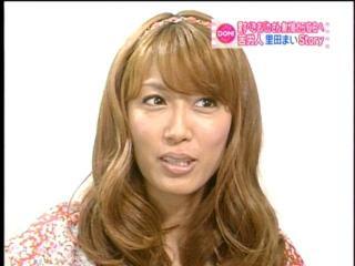 4_SatodaMai_100329075.jpg