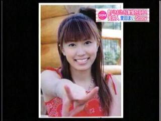 4_SatodaMai_100329094.jpg