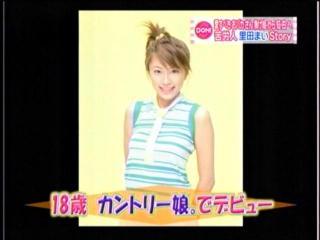 4_SatodaMai_100329138.jpg