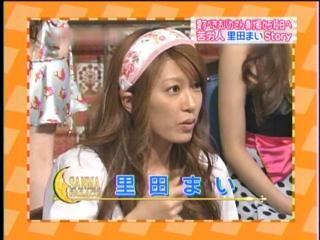 4_SatodaMai_100329247.jpg