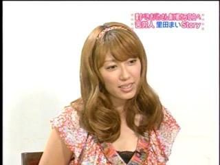 4_SatodaMai_100329268.jpg