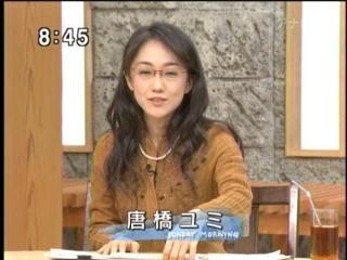 6_KarahashiYumi_100404005.jpg