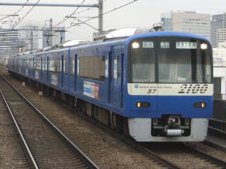 2157F(BLUE SKY TRAIN)