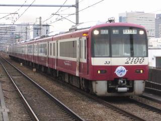 2133F(JAXA)
