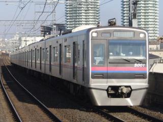 3001F(フルカラーLED)