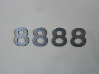 P1120569.jpg