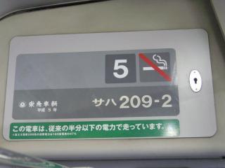P1120628.jpg