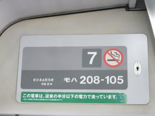 P1120630.jpg