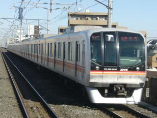 2005F(東葉)