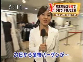 TsubakiharaKeiko_091113061.jpg
