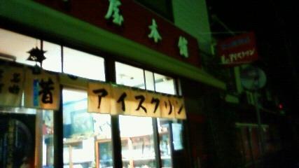 200909271909000.jpg