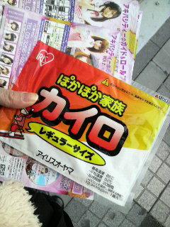 2010020416010000.jpg