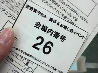 20090124171016