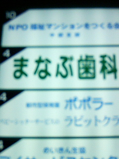20051027004201