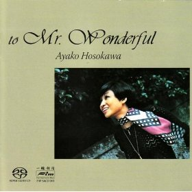 Ayako Hosakawa(Feel Like Makin' Love)
