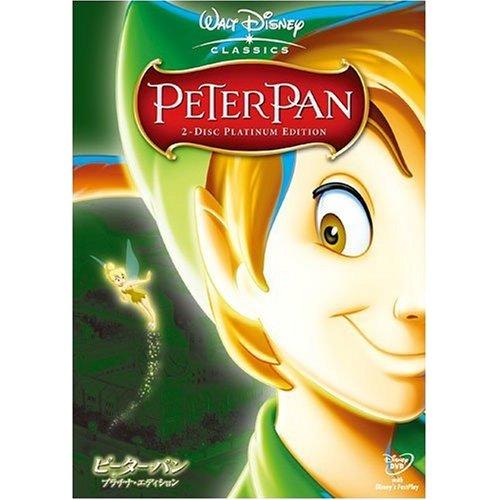 (Peter Pan)