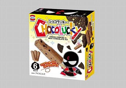 「CHOCOLUCKY」