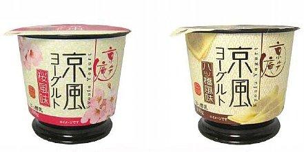 「京風ヨーグルト 桜風味」「同 八橋風味」