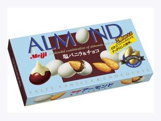 「アーモンド 塩バニラ&チョコ」