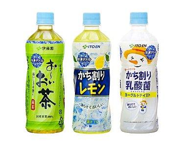 「お~いお茶 緑茶」、「かち割りレモン」、「かち割り乳酸菌」