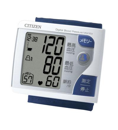 手首式血圧計「CH-608」