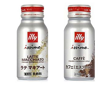 「illy issimo」