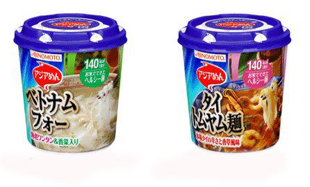 「フォー」と「タイトムヤム麺」
