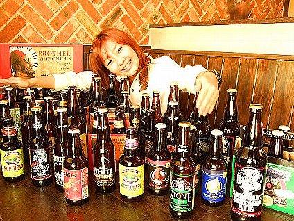 (World Beer Pub & Foods BULLDOG )-1