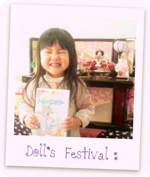雛祭り2011