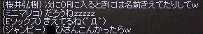 無題2214