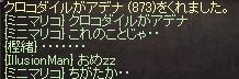 無題2337