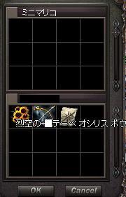 無題2369