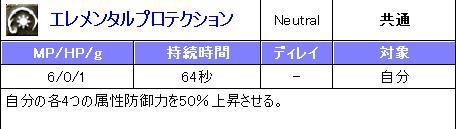 無題2465