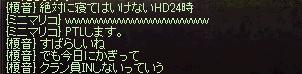 無題2186