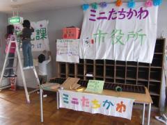 のれん 市役所3人.JPG