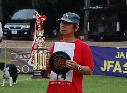 田中さん表彰3